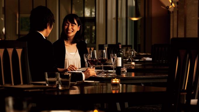【芦ノ湖を望むお部屋に最大9時間ステイ】ランチ・ディナー・温泉付き日帰りプラン