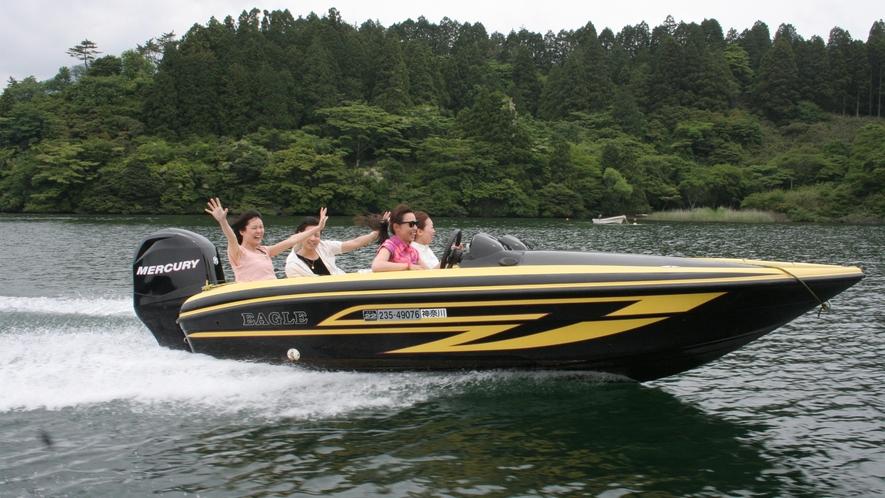 【アクティビティ】モーターボート