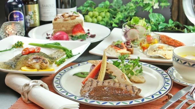 【楽天トラベルセール】とちぎ和牛ステーキがメイン 1泊2食付き《地産地消欧風コース料理》