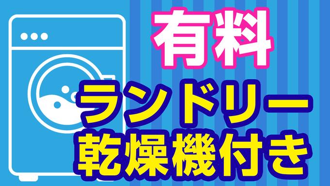 【3連泊限定】お得な連泊プラン(素泊まり)◆JR三河安城駅より徒歩2分