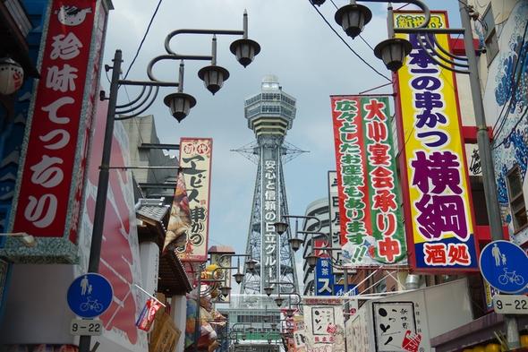 スタンダードプラン(素泊まり)◆Wi-Fi完備 ◆大阪メトロ各線なんば駅26-D出口より徒歩約4分
