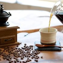 1杯1杯挽きたての豆で淹れたハンドドリップコーヒー