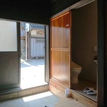 カラふる与四右衛門:客室トイレ