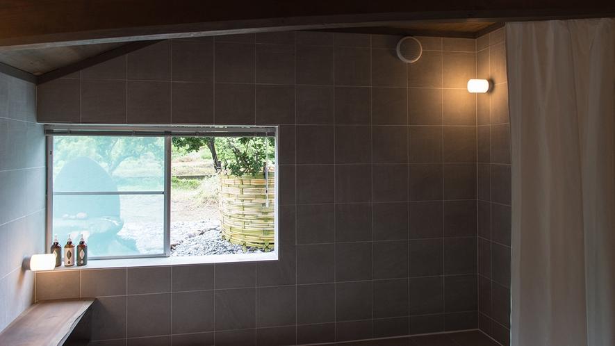 カラふるカネモ:バスルーム