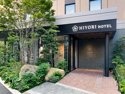 【2連泊で5%OFF】大阪めぐるなら日和ホテル☆なんば駅隣接徒歩2分【素泊まり】
