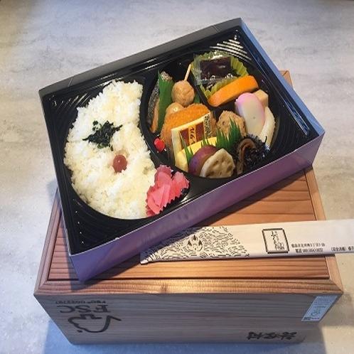 ■夕食(お弁当)■