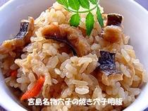 【日替り御飯】焼いた穴子かば焼きを、炊いた釜めしに後乗せして香ばしさを出した穴子飯です