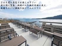 上(360度の景色が楽しめます。目の前には世界遺産の宮島が見えます)