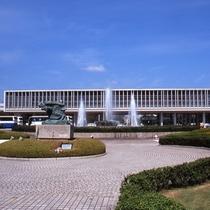 広島平和記念資料館(写真提供:広島県)