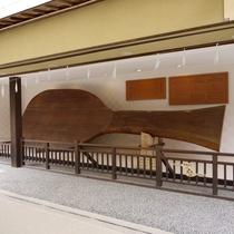 宮島 大杓子 2021年4月展示開始予定(写真提供:広島県)