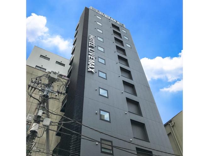 ◆ホテルリブマックス東京神田駅前 外観◆