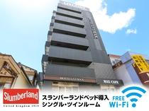 ホテルリブマックス新潟長岡駅前 2019年5月30日新築OPEN