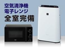 電子レンジ 空気清浄機