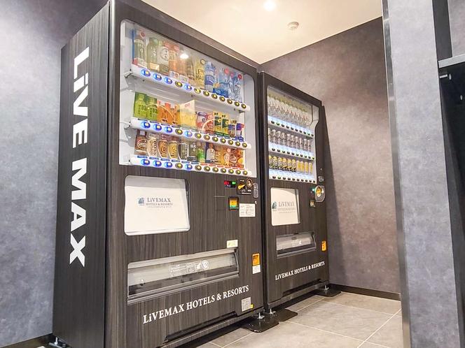 ◆飲料自販機◆アルコール類とソフトドリンク類がございます。