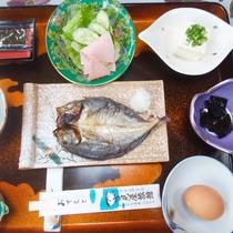 【朝食】手作りのほかほか朝ごはんをご用意致します。