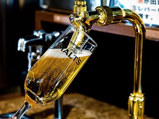 【期間・部屋数限定特別キャンペーン価格】スタンダードプラン・アルコール飲み放題、伊勢海老料理付き