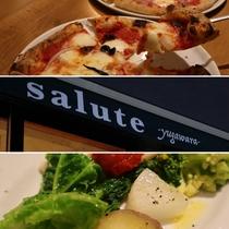 イタリアン レストラン salute