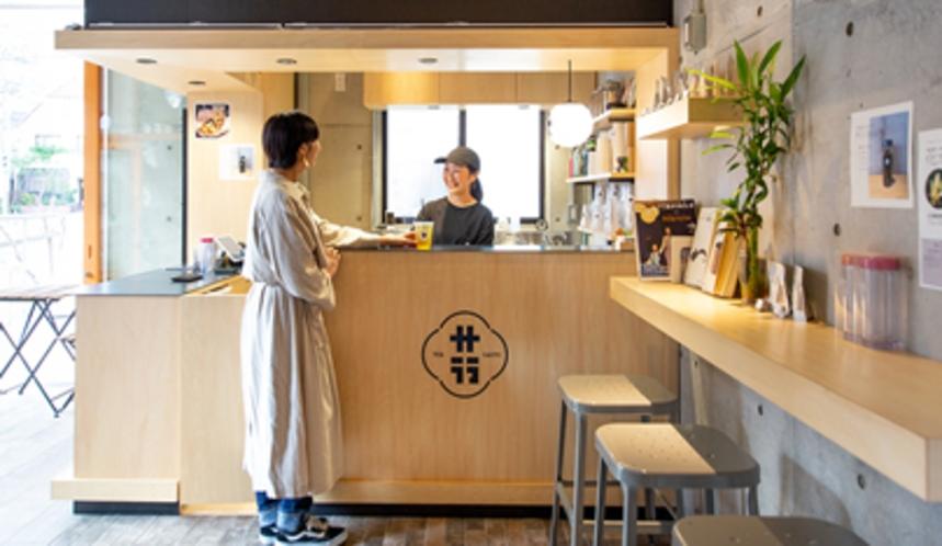 tea stand  sagyo