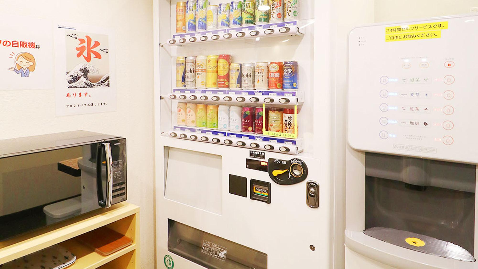 ・飲み物の自販機を設置しております