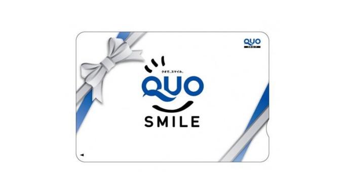 【QUOカード】ビジネス応援!クオカード1000円付!おにぎり弁当の軽朝食!一泊朝食付プラン