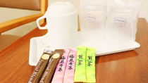 ・部屋備品:お部屋のお茶などはご自由にお飲みください