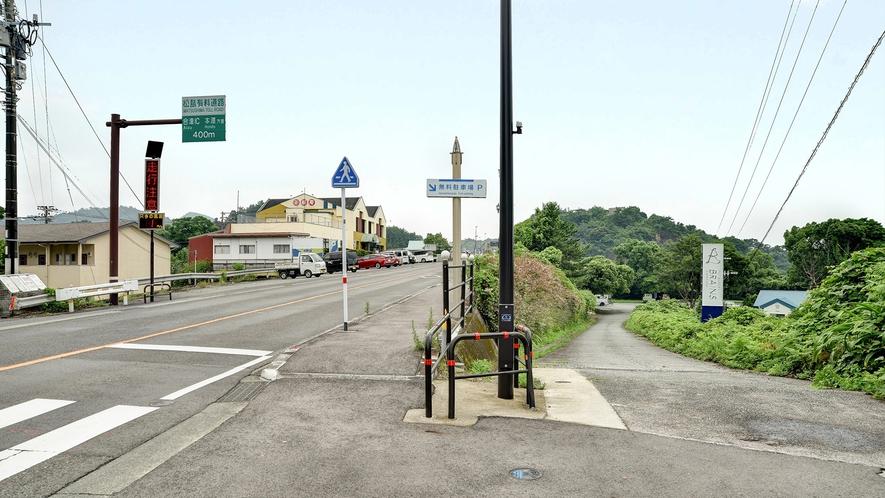 *【外観】こちらの側道を下った先に駐車場がございます。