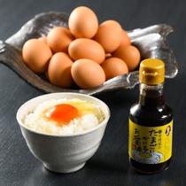 【朝食バイキング】絶品卵かけご飯♪