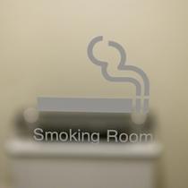 【1階 喫煙スペース】お部屋はすべて禁煙です♪喫煙の際はこちらまで♪