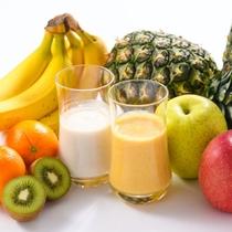 【朝食バイキング】大人気♪特製バナナジュース&ミックスジュース