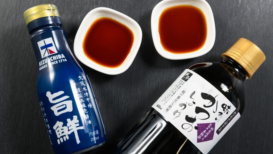 【朝食バイキング】「旨鮮醤油」は魚のプロと醤油のプロが、魚に合う醤油を追求して造った醤油です♪