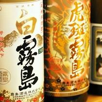 静岡の地酒はもちろん、美味しいお酒多数揃えてます♪