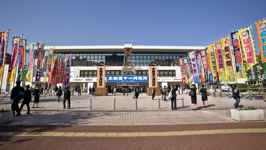 福岡国際センター(大相撲九州場所) →車9分/バス23分 [写真提供:福岡市]