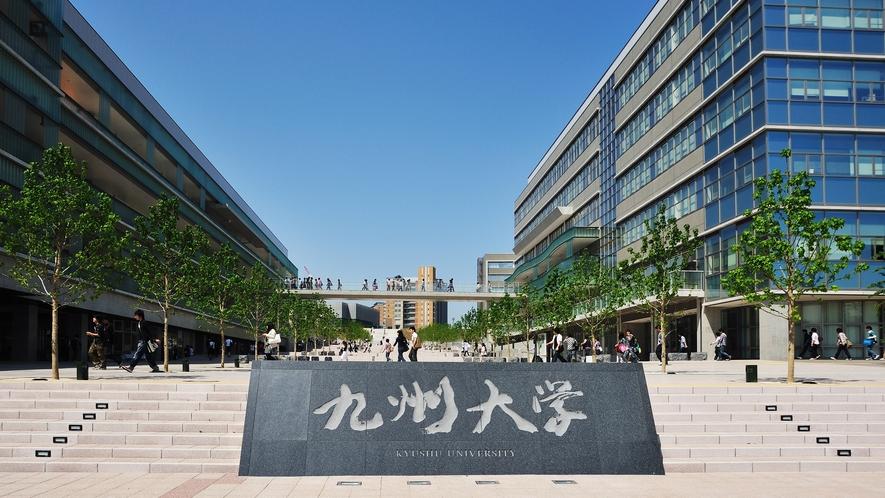 九州大学(伊都キャンパス) →車33分/電車orバス65分 [写真提供:福岡市]