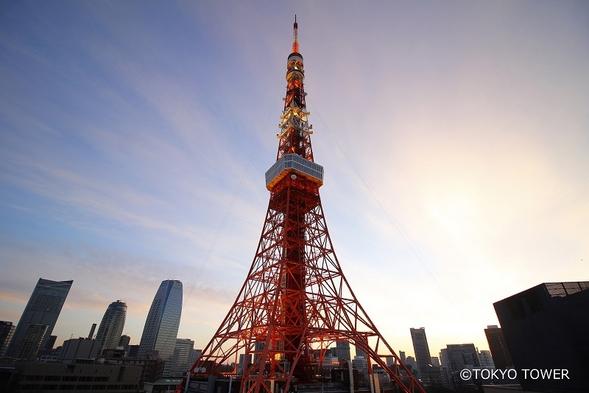 【期間限定】東京タワーチケット付きプラン(素泊まり)