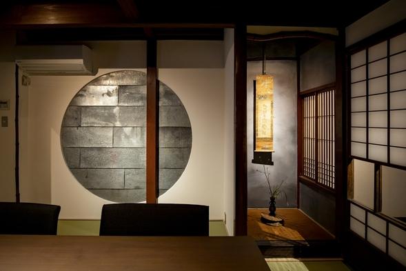【一棟貸切】【最大7名宿泊可】築140年の金沢町家に宿泊体験