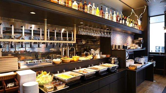 【朝食バイキング付】焼き立てナンが人気!出来立てオーダー式バイキング!■新宿駅東口から徒歩7分!