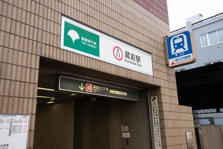 蔵前駅から徒歩約2分