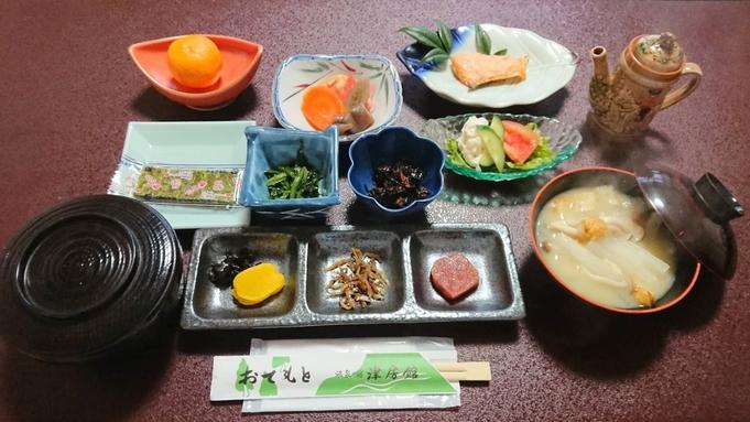 【朝食付】21:00までチェックインOK!朝はゆっくりと手作り朝食を!有名観光地まで車30分圏内!