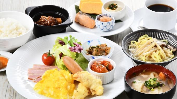 【注目/朝食半額】大人気の朝食ビュッフェが半額!&ルームシアター全室無料