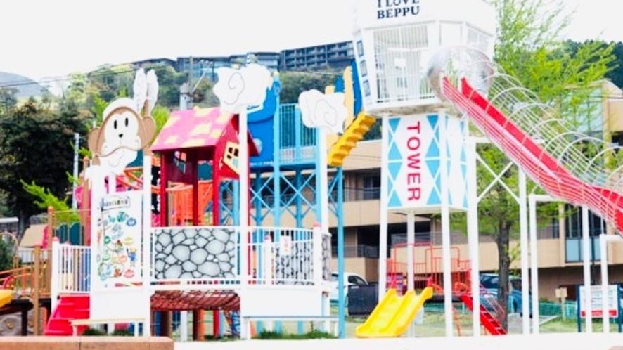 「別府鉄輪地獄地帯公園」は様々な遊具が豊富です。