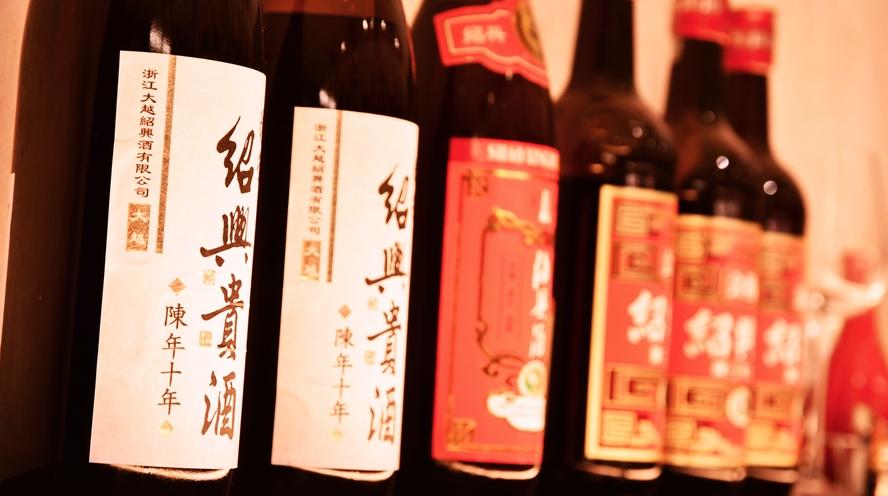 中国酒も多数ご用意。