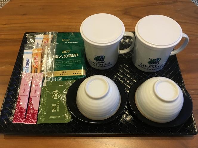 ティーセット(コーヒーやお茶で至福のひと時を)