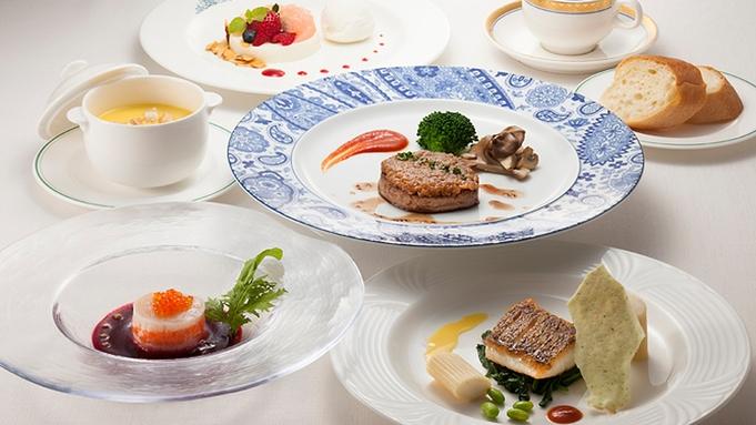 【フランス料理 1泊2食付】お食事スタンダードプラン