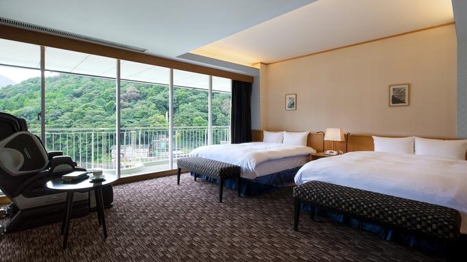 最上級の贅沢旅行!室料最大50%OFFスイートルームプラン