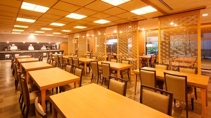 【日本料理 1泊2食付】料理長おすすめ お食事グレードアッププラン