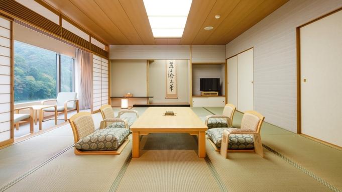 【1日5組限定!最大50%OFF〜48平米以上のお部屋確約 お部屋タイプおまかせプラン(素泊まり)