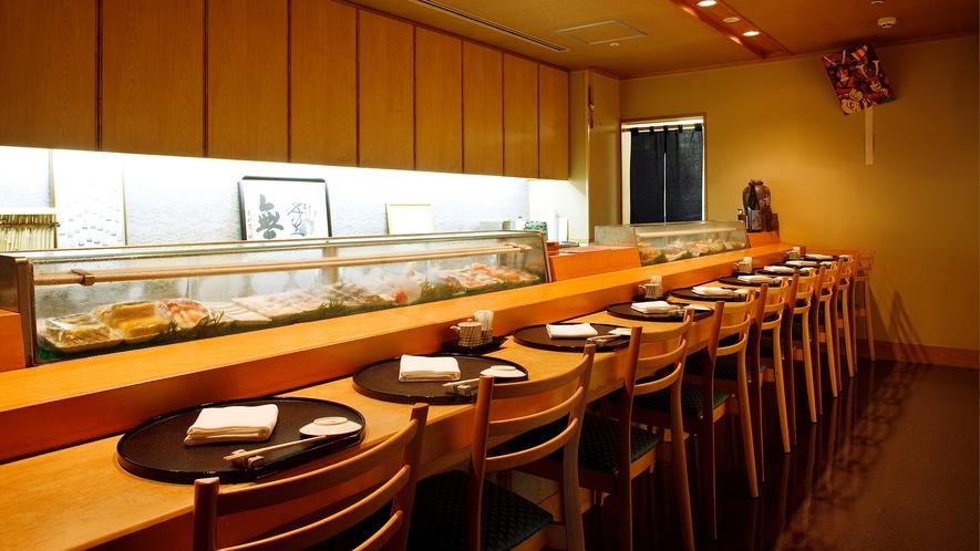 日本料理・鮨会席 桂