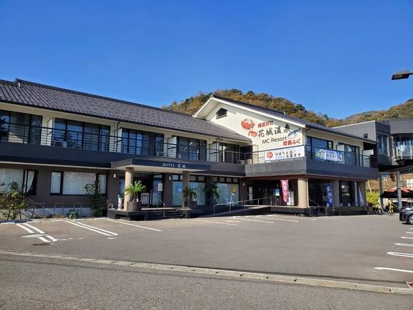MC Resort ホテル花城