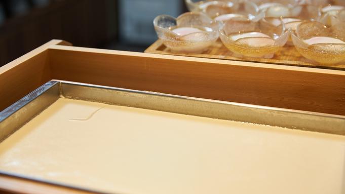 【朝食付】約30種類の身体に優しい和洋ブッフェのご朝食付プラン