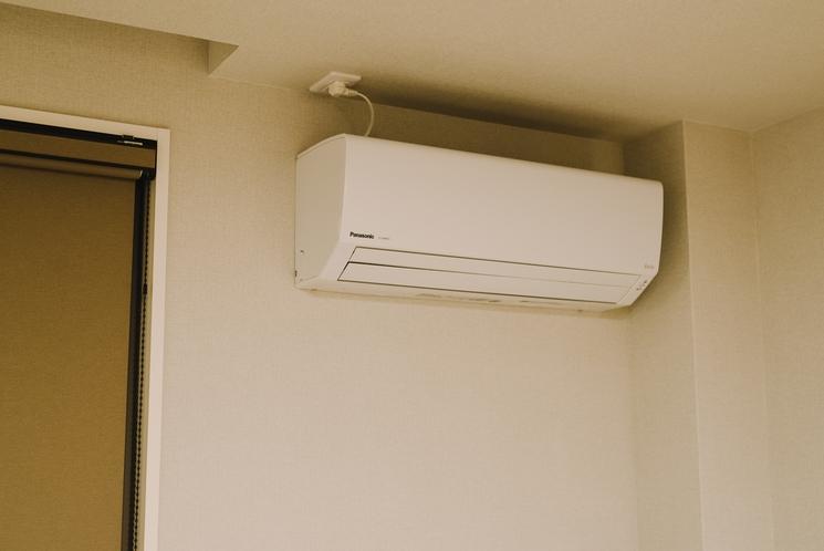 【エアコン】全客室に完備!ご自由にご利用ください。